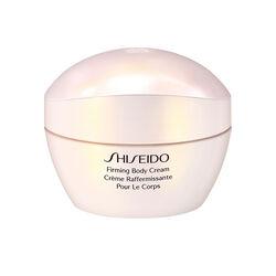 Kem dưỡng thể SHISEIDO Firming Body Cream